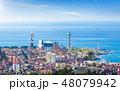 Beautiful Batumi, Georgia 48079942