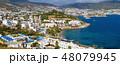 Beautiful Bodrum, Turkey 48079945
