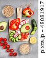 ベジタブル 野菜 食べ物の写真 48081917