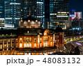 東京駅 駅 駅舎の写真 48083132