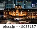 東京駅 駅 駅舎の写真 48083137