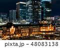 東京駅 駅 夜の写真 48083138