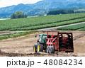 北海道 畑 美瑛の写真 48084234