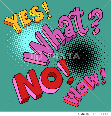 Yes no wow what comic pop art text 48085438