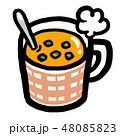 かぼちゃスープ 48085823