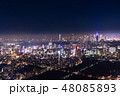 東京 新宿 雲の写真 48085893