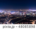東京都 霧 雲の写真 48085898
