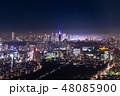 東京 新宿 都市の写真 48085900