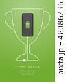 バッテリー 電池 トロフィーのイラスト 48086236