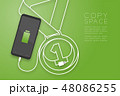 充電器 バッテリー 電池のイラスト 48086255