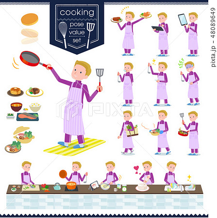 flat type school boy jersey White_cooking 48089649