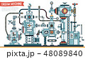 マシン マシーン 機械のイラスト 48089840