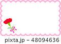 母の日メッセージカードピンク カーネーション 名刺スモールサイズ85mm51mm 48094636