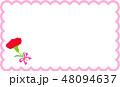 母の日メッセージカードピンク カーネーション 名刺レギュラーサイズ91mm×55mm 48094637