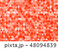 カラフル 多彩 色とりどりのイラスト 48094839