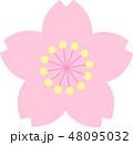 桜花一輪 ピンク 48095032