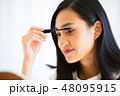 女性 化粧 お化粧の写真 48095915