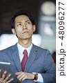 人物 男性 ビジネスマンの写真 48096277