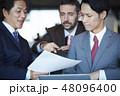 人物 ビジネスマン ビジネスの写真 48096400