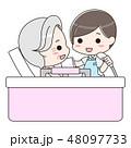 入浴介助 介護 シニアのイラスト 48097733