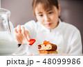 調理師 女性 料理 パティシエ 48099986