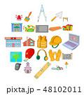 エリート 発展 開発のイラスト 48102011