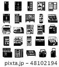 冷凍庫 アイコン セットのイラスト 48102194