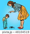 おかあさん お母さん 母のイラスト 48104519