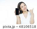 女性 ポートレート スマートフォン 48106518
