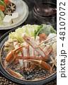 蟹すき 48107072