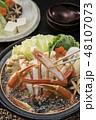 蟹すき 48107073