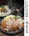 蟹すき 48107077
