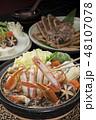 蟹すき 48107078