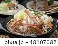 蟹すき 48107082