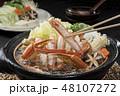 カニ鍋 48107272