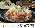 カニ鍋 48107275