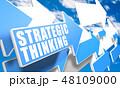 戦略的 思索 考えるのイラスト 48109000