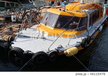 タグボート 48110476