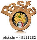 Wooden Symbol with Italian Pasta called Penne 48111182