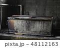 釜茹で 釜 茹でる 加工 食品工場 工場 加工場 施設 ビジネス 48112163