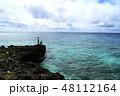 宮古島の風景 釣り レジャー 人物 海 南国 晴れ エメラルドグリーン 遠浅 48112164
