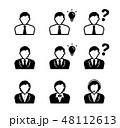 ビジネスマン ベクター セットのイラスト 48112613