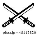 刀 日本刀 剣のイラスト 48112820