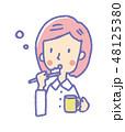 女性 歯ブラシ 歯磨きのイラスト 48125380