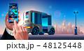 バス 乗り物 自動車のイラスト 48125448