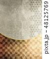 和柄 市松 紗綾形のイラスト 48125769