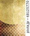 和柄 紗綾形 麻の葉のイラスト 48125770