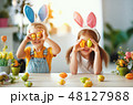たまご 卵 イースターの写真 48127988