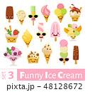 お菓子 デザート 感情のイラスト 48128672