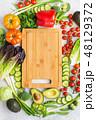 サラダ サラダ 野菜の写真 48129372